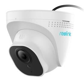IP kamera Reolink RLC-520-5MP (RLC-520-5MP)